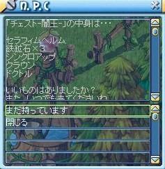 MixMaster_719.jpg