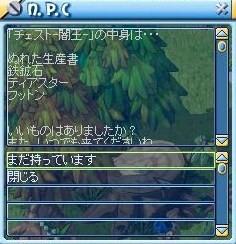 MixMaster_723.jpg