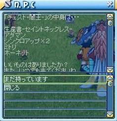 MixMaster_728.jpg