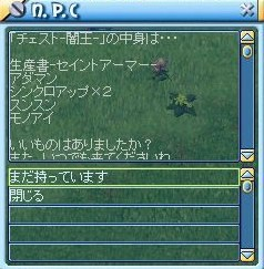 MixMaster_729.jpg