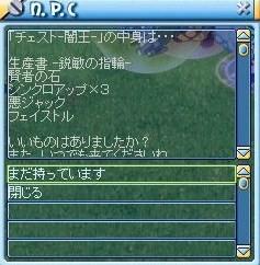 MixMaster_730.jpg