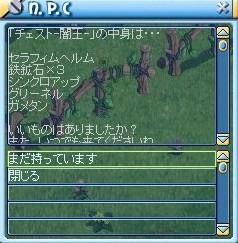 MixMaster_732.jpg