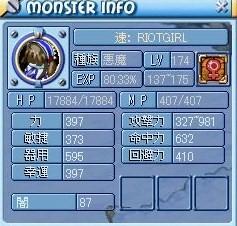 MixMaster_735.jpg
