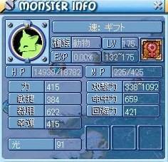 MixMaster_737.jpg