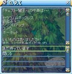MixMaster_740.jpg