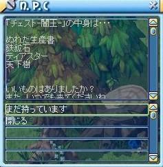 MixMaster_749.jpg