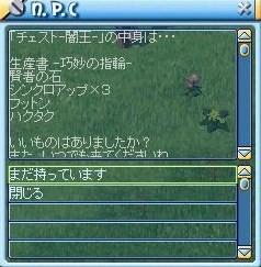 MixMaster_751.jpg