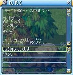 MixMaster_752.jpg
