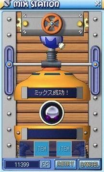 MixMaster_754.jpg