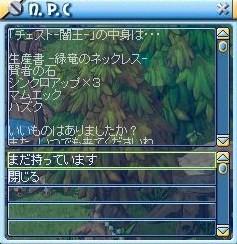 MixMaster_755.jpg