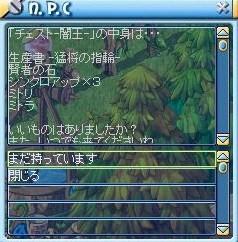 MixMaster_756.jpg