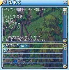 MixMaster_760.jpg
