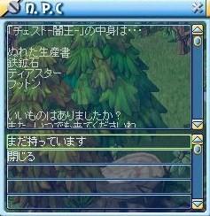 MixMaster_762.jpg