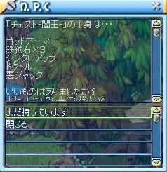MixMaster_763.jpg