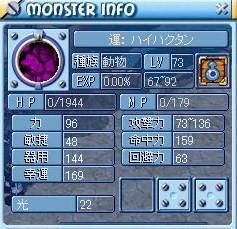 MixMaster_764.jpg