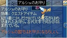 MixMaster_766.jpg