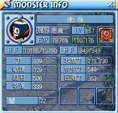 MixMaster_784.jpg