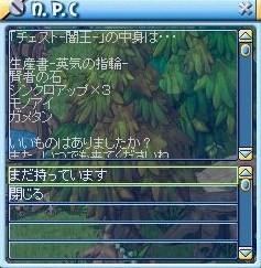 MixMaster_785.jpg