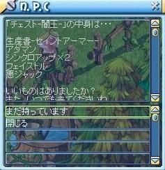 MixMaster_786.jpg