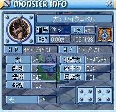 MixMaster_787.jpg
