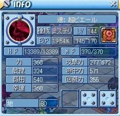 MixMaster_788.jpg