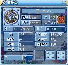 MixMaster_789.jpg
