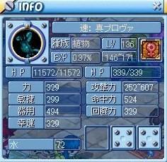 MixMaster_791.jpg