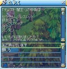 MixMaster_796.jpg