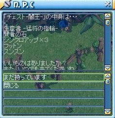 MixMaster_797.jpg