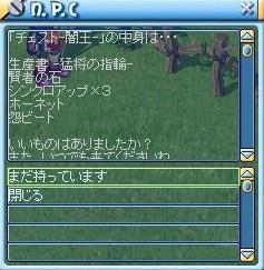 MixMaster_800.jpg