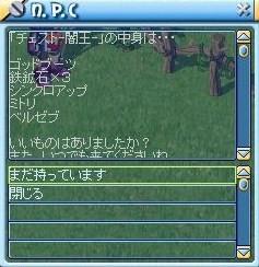 MixMaster_801.jpg
