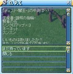 MixMaster_802.jpg