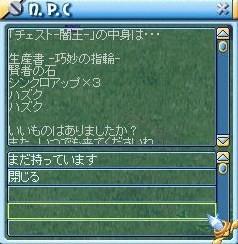 MixMaster_808.jpg