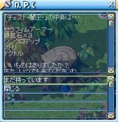 MixMaster_815.jpg