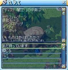 MixMaster_816.jpg