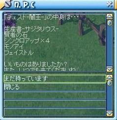 MixMaster_817.jpg