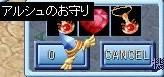 MixMaster_831.jpg