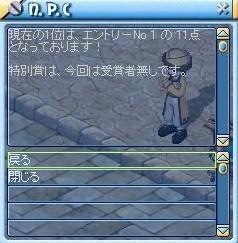 MixMaster_873.jpg