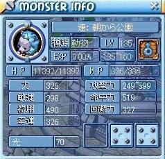 MixMaster_876.jpg