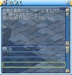 MixMaster_877.jpg