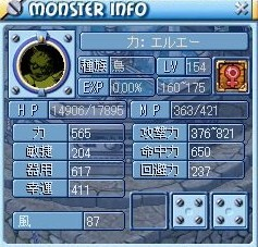 MixMaster_878.jpg