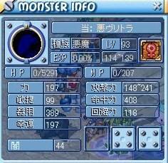 MixMaster_882.jpg