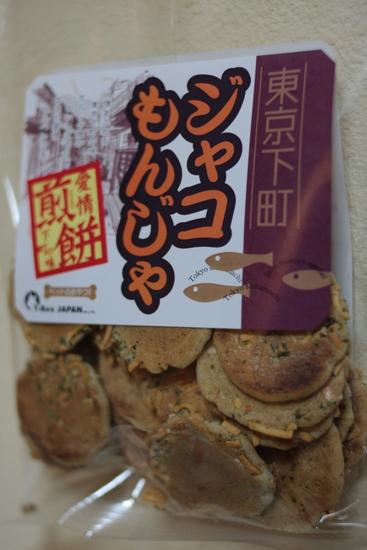 2008_11_04_2642.jpg