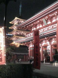 夜の浅草門&五重塔