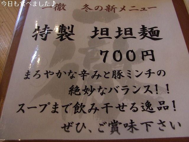 09021902.jpg