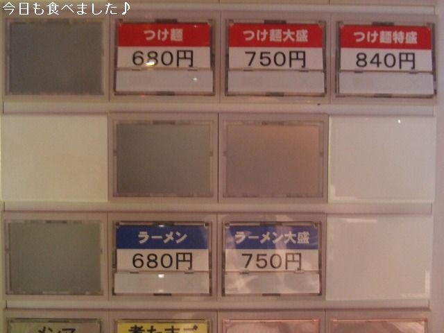 09060606.jpg