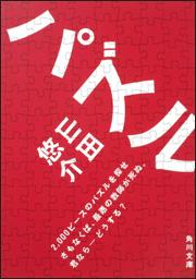 200612000119.jpg