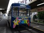 地鉄電車(市電)