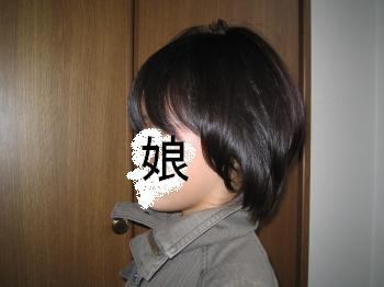 IMG_1299_convert_20090504002041.jpg