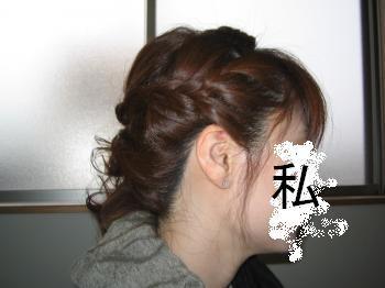 IMG_1301_convert_20090504001943.jpg